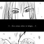 Gensokoumuten_10