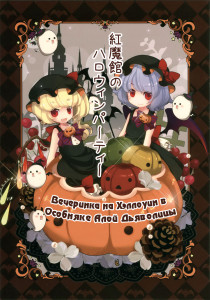 [Kikaki]_SDM_Halloween_Party_01