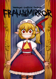 FRAN_in_the_MIRROR_001