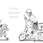 Gensokoumuten_01