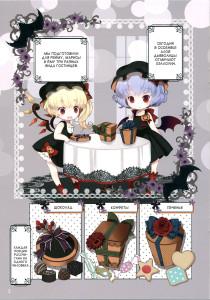 [Kikaki]_SDM_Halloween_Party_03