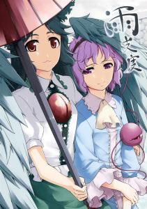 Amajitaku_01